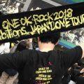 """【ライヴレポ】ワンオク初の東京ドーム公演で見た""""世界基準のバンドの風格""""に圧倒される"""
