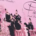 安室奈美恵の引退ツアーを観る!世界中の賛美を彼女に贈りたい!