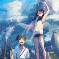 調和が乱れた現代に何を信じるかを示した『天気の子』はアニメを超えた大傑作映画だ!(※ネタバレ有)