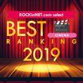 第11回 独断で選ぶ今年良かった映画 TOP10 2019