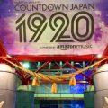 COUNTDOWN JAPAN 1920 (2019/12/30)ライブレポート