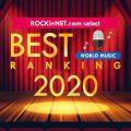 第12回 独断で選ぶ今年素晴らしかった洋楽 TOP10 2020